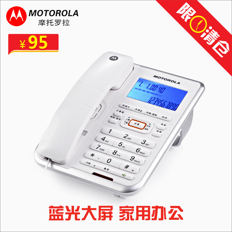 China Corded Home Phones, China Corded Home Phones Shopping Guide at ...