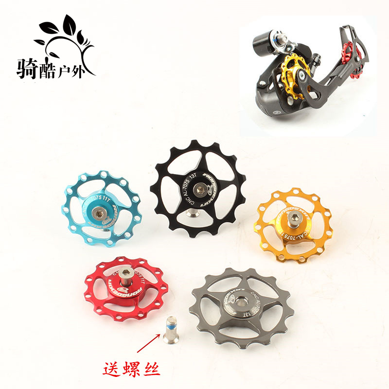Mountain bike road bike rear derailleur rear derailleur pulley 11 tooth 13 tooth bearing guide wheel rear derailleur guide sprocket