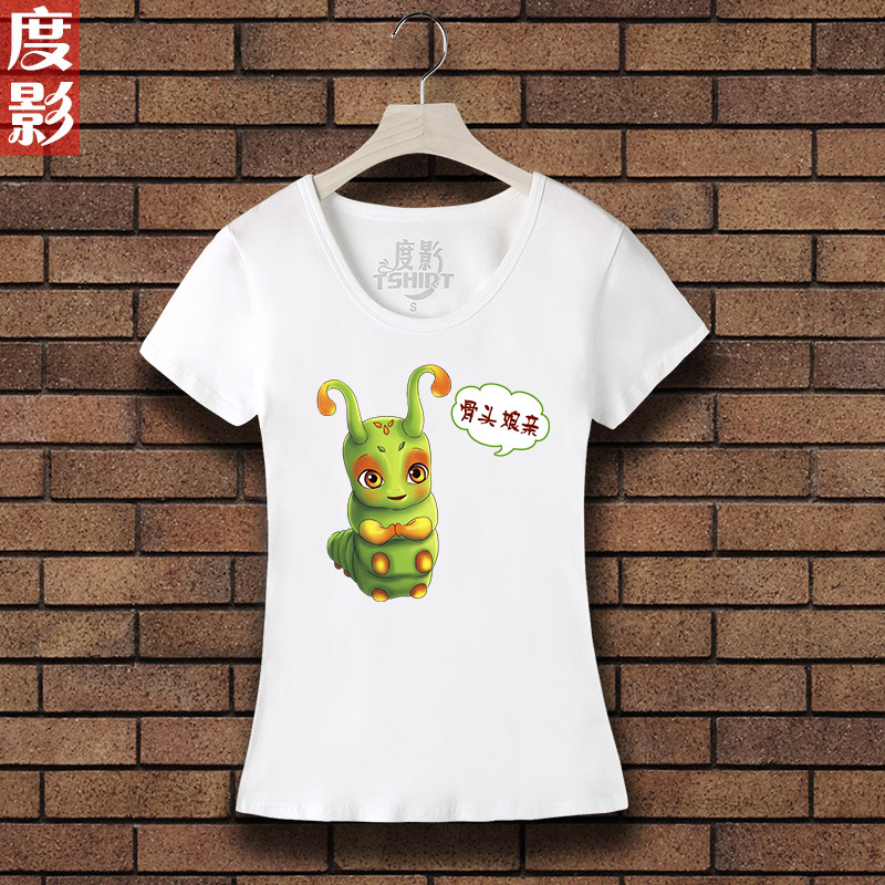 Movies sleeved t-shirt cute female girlfriends dress korean slim wild stretch bugs sugar treasure