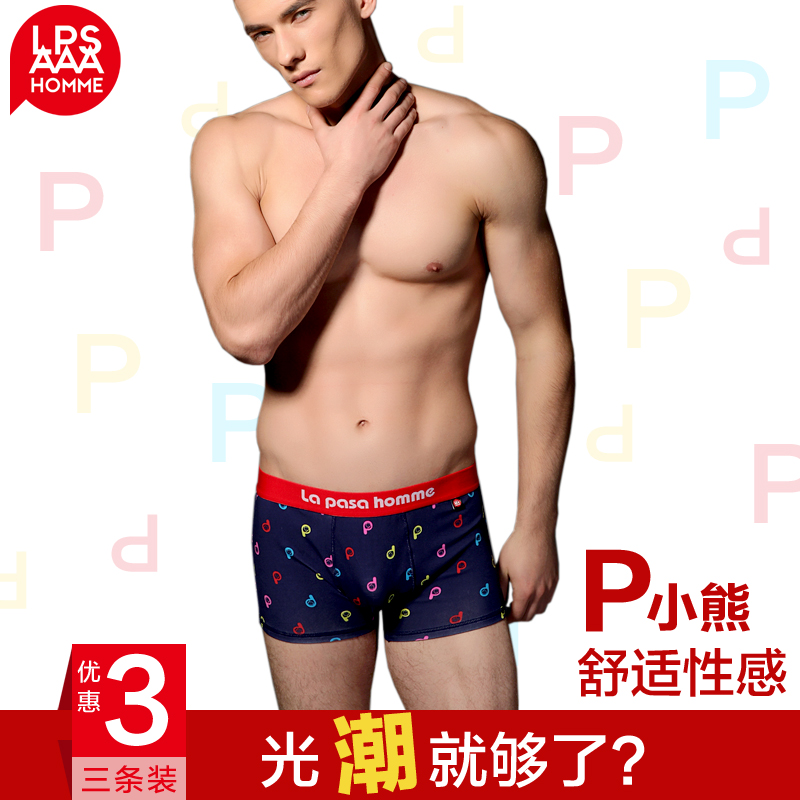 Mr. bazaar 3 loaded men's underwear modal boxer underwear pants ice silk underwear u convex corners waist belts tide