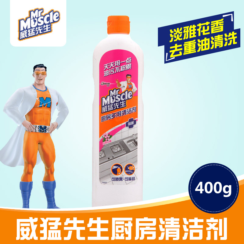 Mr. muscle multipurpose kitchen cleaning agents 450g oil heavy oil fumes in addition to dirt to clean lotion elegant floral