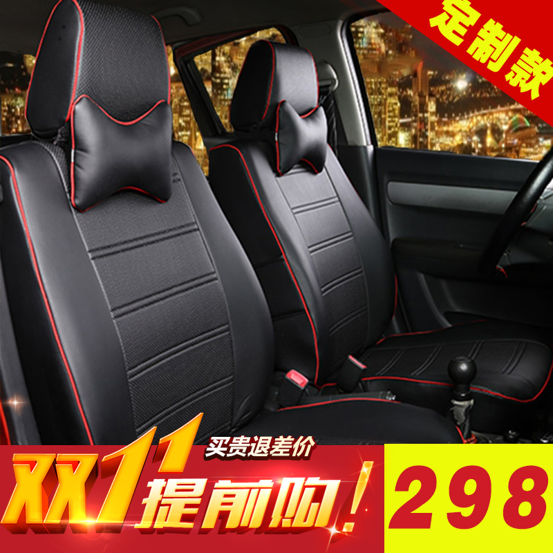 Mrs. clever xingchi mazda cx-5 cx-7 cx-9 mx-5 special car seat cover seat cover seat cover seat cover new free shipping