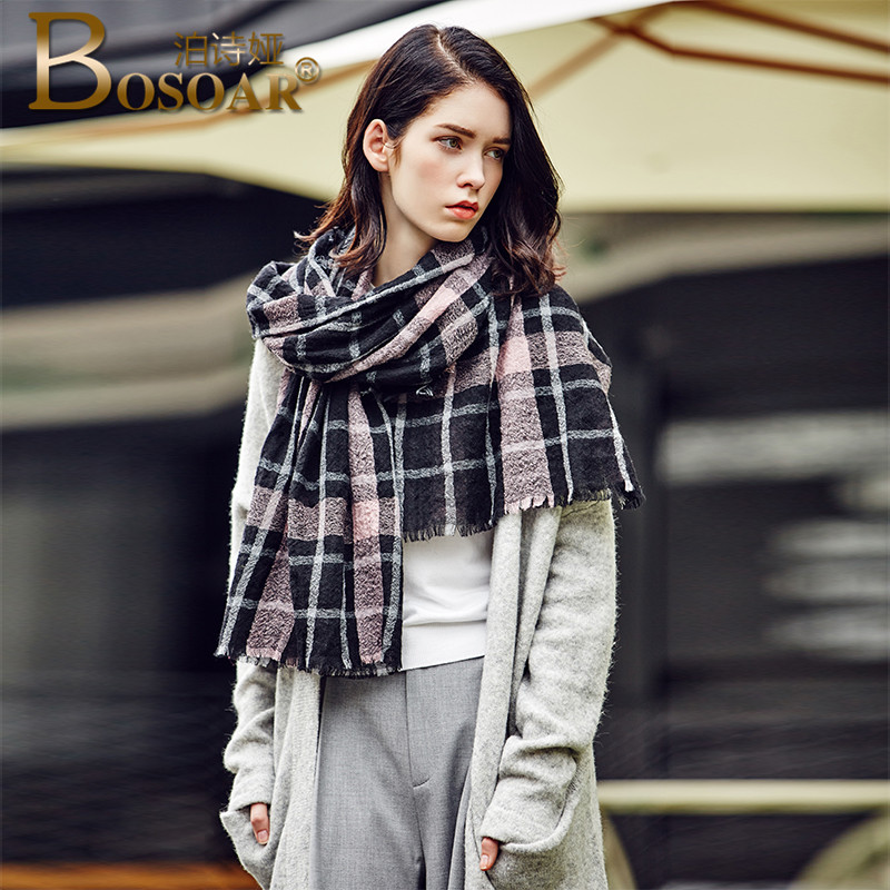 Ms. Bosoar2016 autumn new fashion wool scarf warm scarf shawl dual ms. long section