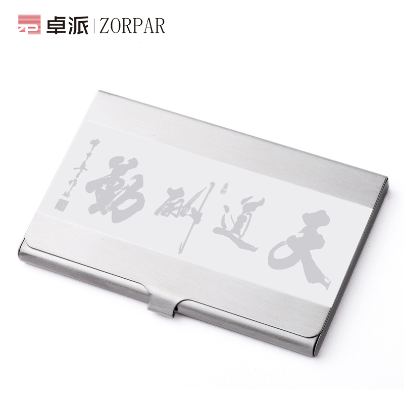 Ms. fashion business card case business card holder for men pu flip stainless steel metal creative custom logo free shipping