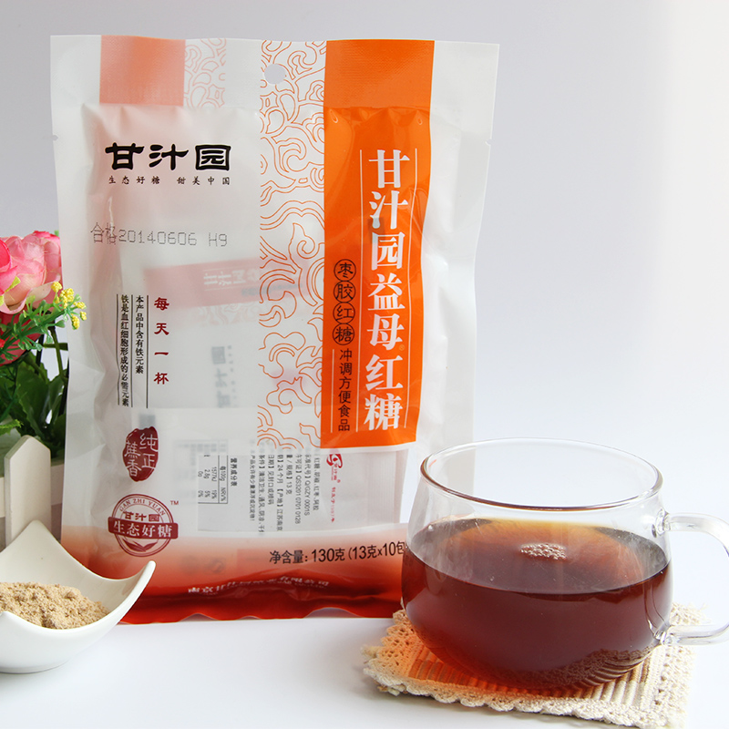 [Ms. gan juice park-130g] dates gelatin yimu brown sugar brown sugar brown sugar independent small package