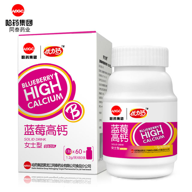 Ms. hayao calcium high calcium adolescents calcium calcium adult calcium calcium calcium for pregnant women female year between china and laos