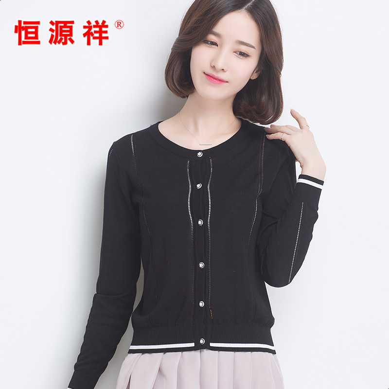 Ms. heng yuan xiang 2016 spring and summer new solid color long sleeve knit cardigan sweater coat korean version of slim silk