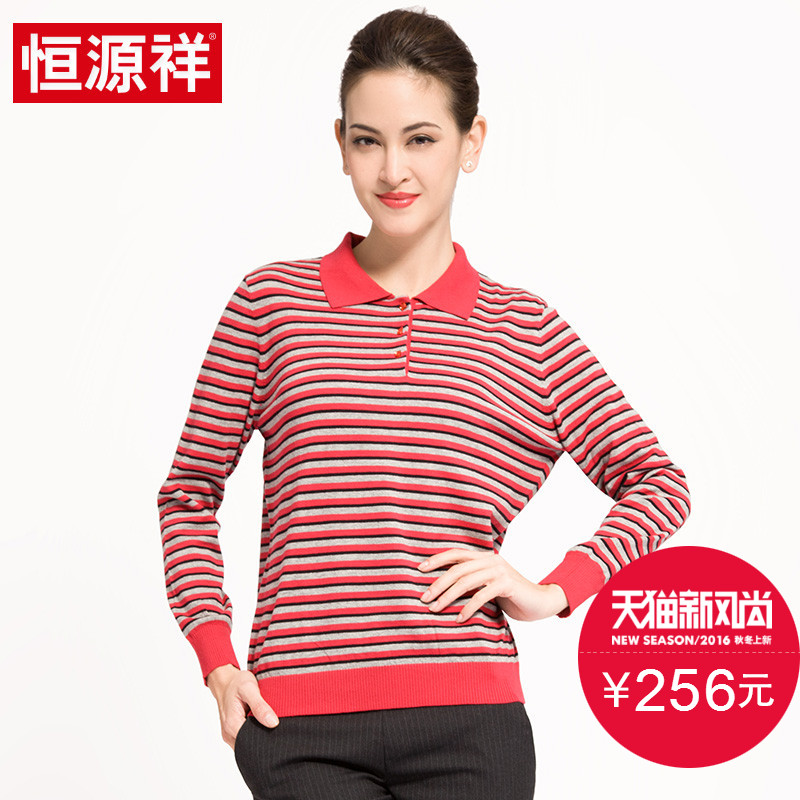Ms. heng yuan xiang spring and autumn new middle-aged big yards long sleeve t-shirt mother dress lapel cotton t-shirt shirt female