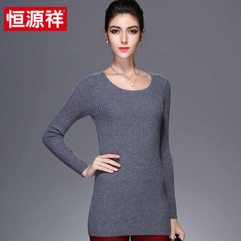Ms. heng yuan xiang sweater female new winter 100% pure wool sweater round neck and long sections repair