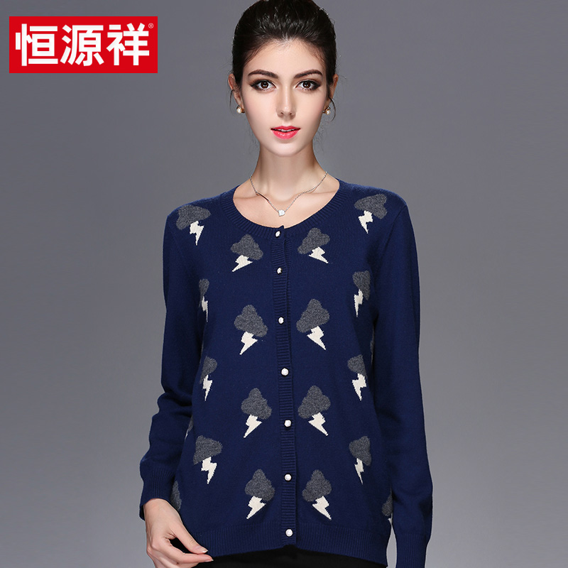 Ms. heng yuan xiang sweater female new winter mother dress cardigan sweater thin section 100% pure wool