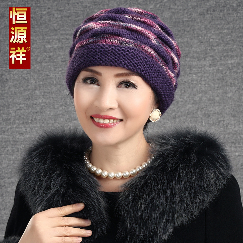 Ms. heng yuan xiang thick ear warm autumn and winter knit hat dome wool hat wool hat elderly mother