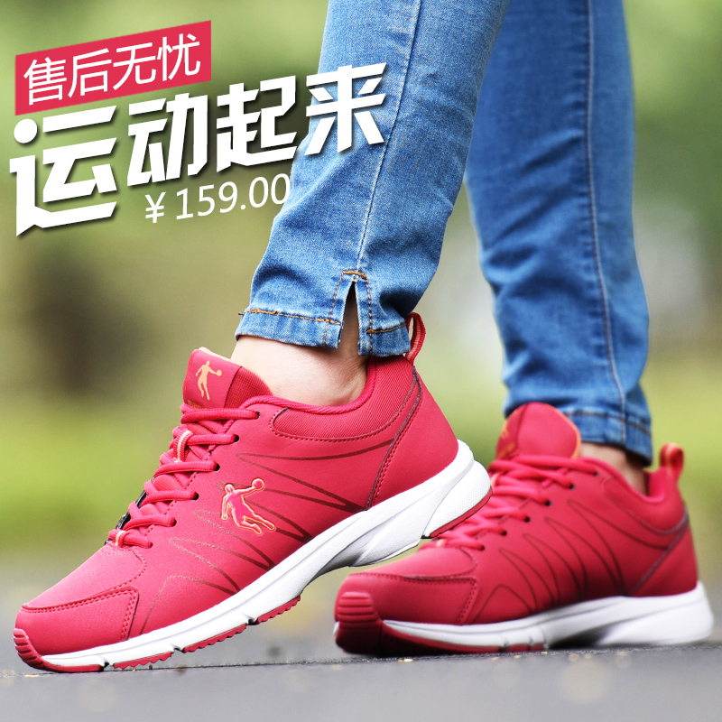 Ms. jordan shoes sneakers running shoes red sneakers slip waterproof leather hiking shoes 2016 spring sports shoes