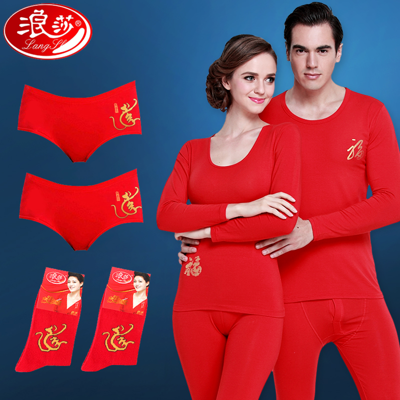 Ms. lang sha male monkey within thin section thermal underwear natal big red suit wedding suits cotton qiuyiqiuku