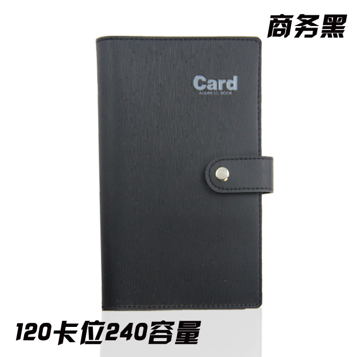 Ms. large capacity card book business card holder creative business card holder for men 240 card book business card book business card of this office