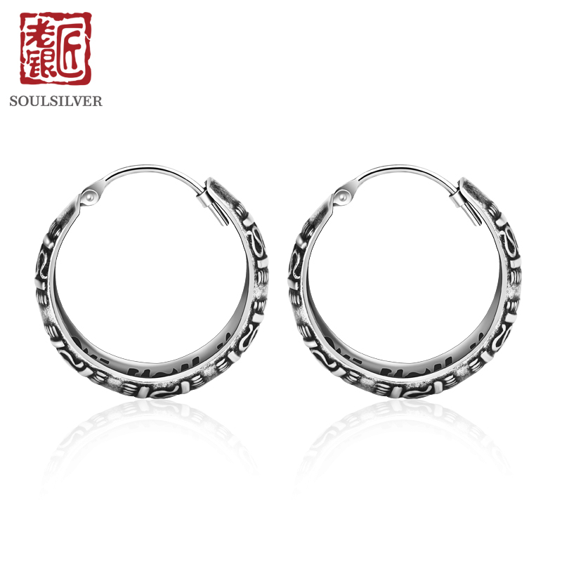 Ms. old silversmith 925 silver silver silver ear rings ear rings return of the personality to do the old lady when still temperament female silver Earrings
