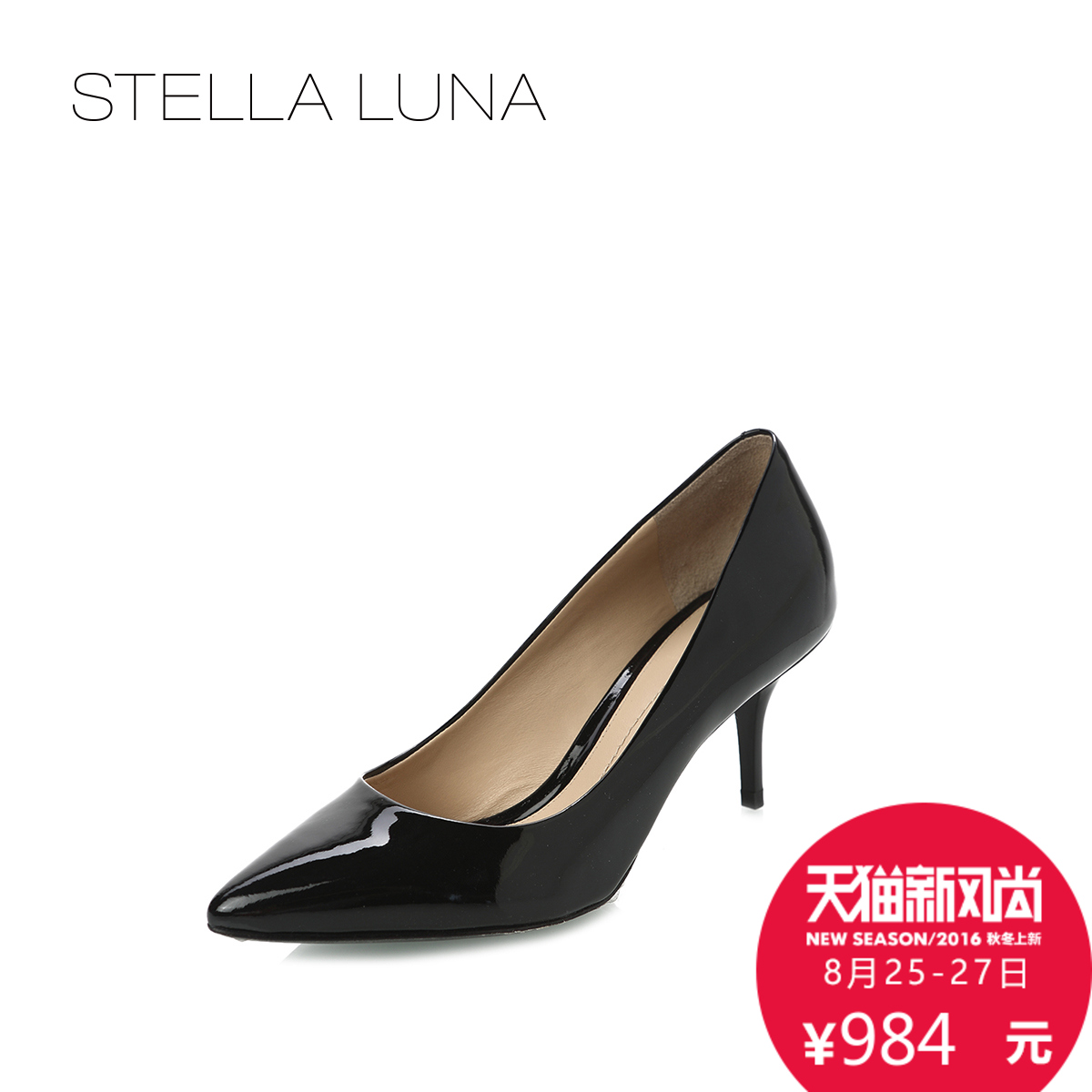 Ms. spring and summer commuter patent leather high heels shallow mouth shoes stella luna SE133L02175