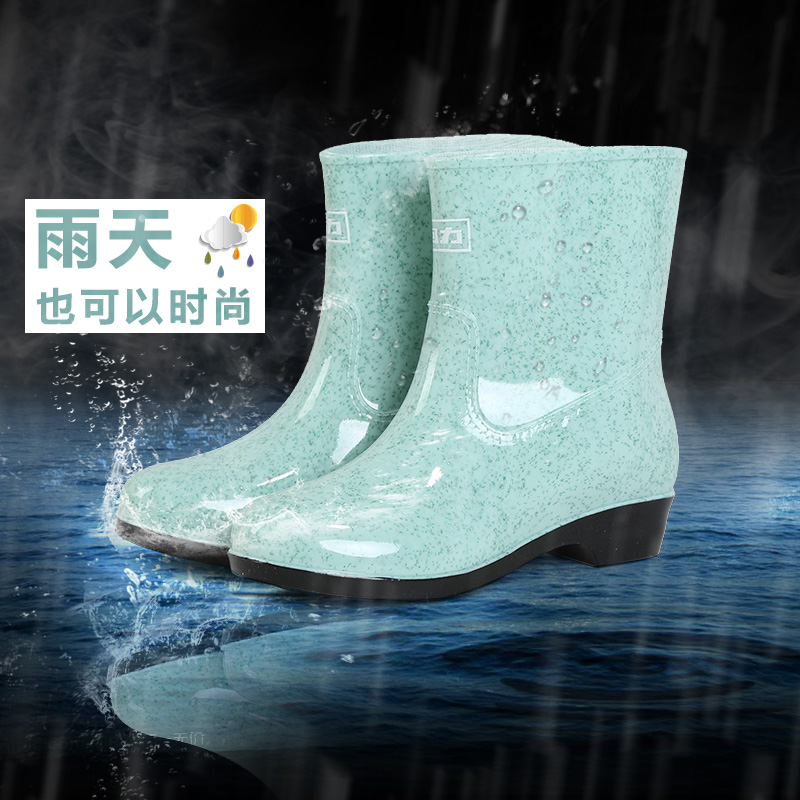 Ms. spring and summer in tube rain boots rain boots back of transparent plastic slip waterproof rubber boots shoes water shoes rain boots leisure travel