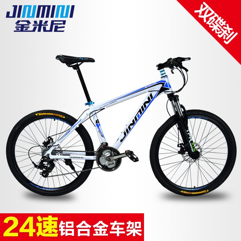 Mtb bike 21/24 speed 26 speed mountain bike aluminum alloy double disc male ms. students zxc