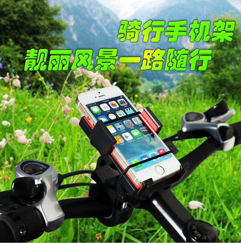 Mtb bike cell phone holder gps navigation mobile phone holder universal phone holder clip dead fly equipment accessories