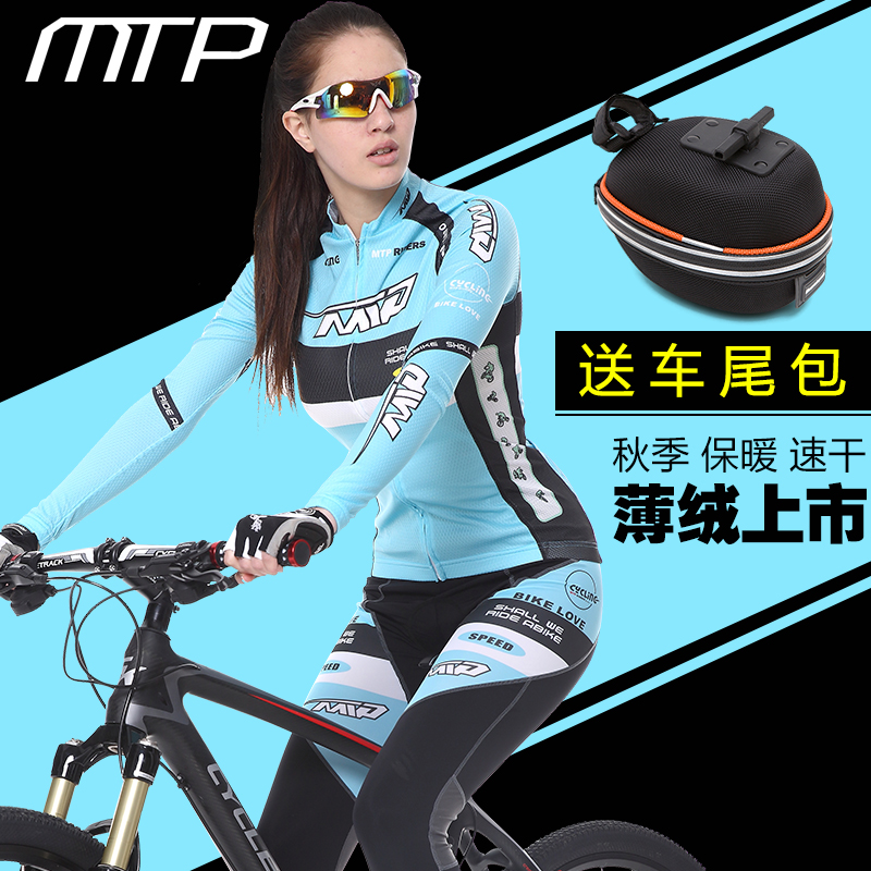 Mtp autumn and thin cashmere long sleeve jersey suits for men and women riding pants trousers spring and autumn bicycle clothing equipment