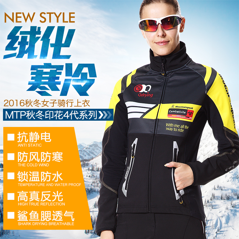 Mtp autumn and winter fleece jersey long sleeve shirt female models equipped mountain bike riding clothes coat