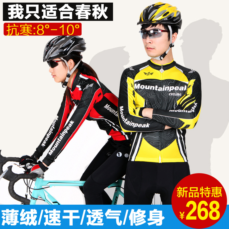 Mtp autumn and winter fleece long sleeve jersey suits for men and women mountain biking clothing warm wind riding pants