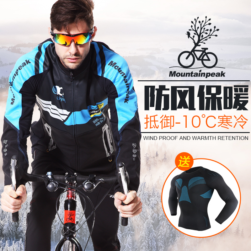 Mtp autumn and winter riding clothes suit fleece warm waterproof windproof men and women long sleeve bike mountain bike equipment