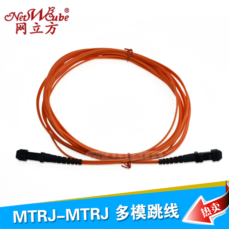 Mtrj-mtrj multimode fiber jumper 3 m pigtail single fiber jumper cable length can be customized jumper