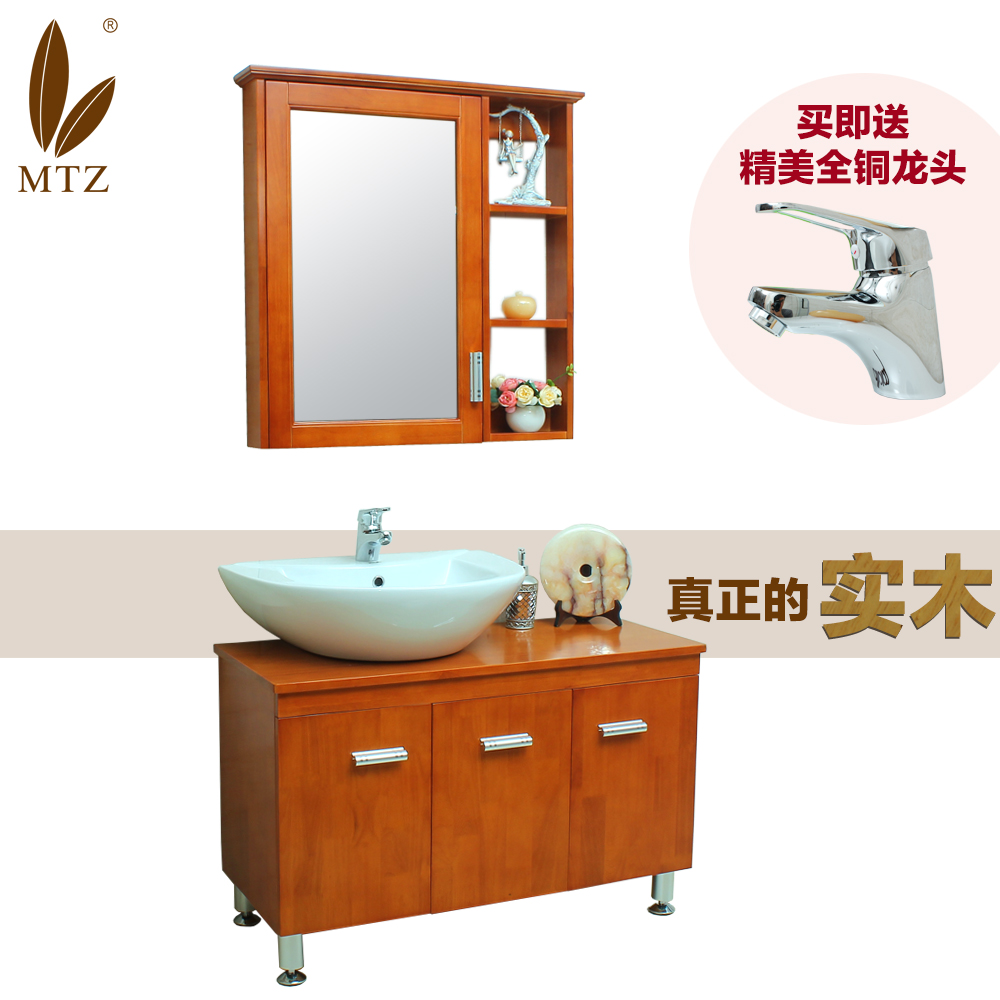 Mtz minimalist modern oak wood bathroom cabinet bathroom cabinet bathroom cabinets bathroom bath wei ceramic floor mirror cabinet combination cabinet