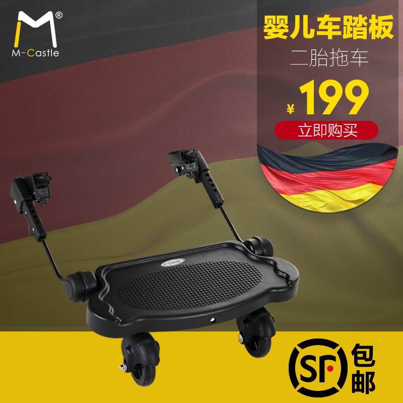 8ca04ce355 Get Quotations · Mu carcel infants assisted standing skateboard children  scooter two tires small trailer with stroller umbrella car