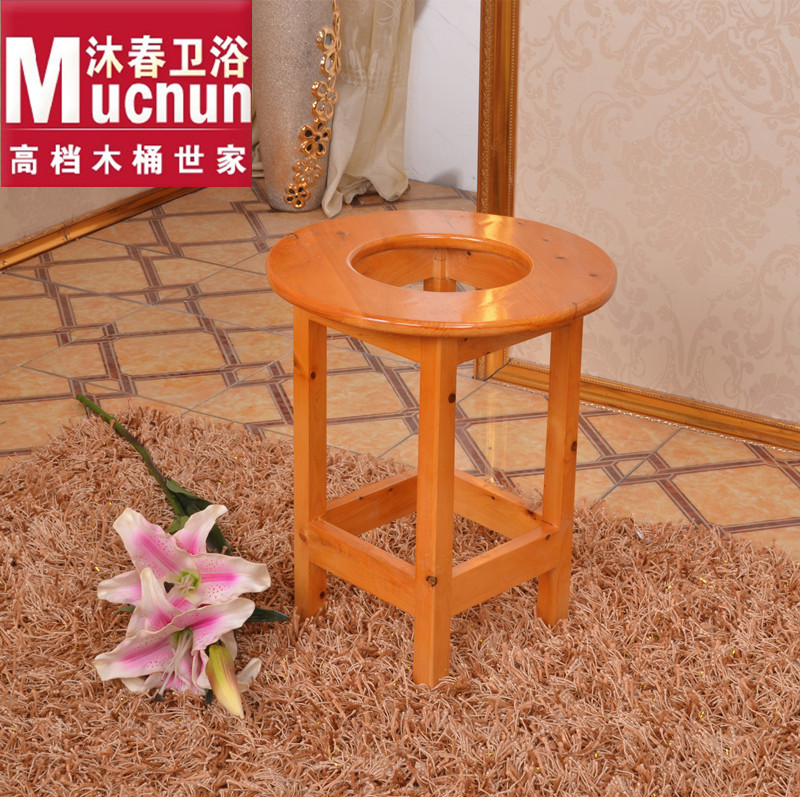 Mu chun gynecological fumigation fumigation gynecological stool stool stool stool wooden bench with fumigation fumigation health barrels of use