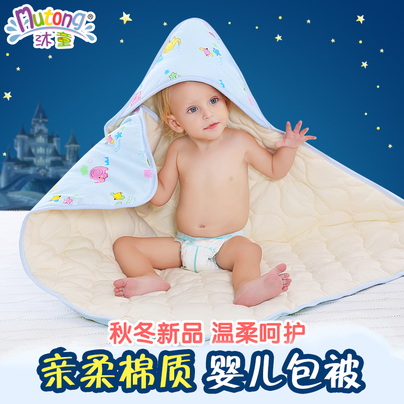 Mu tong double quilted baby was coated cotton baby blankets newborn supplies small bear peridium blankets fall and winter