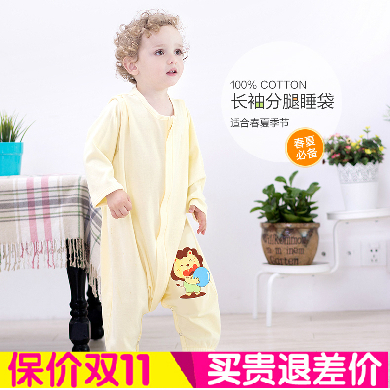 Mu tong infant child sleeping bag sleeping bag summer autumn and winter long sleeve conditioned rooms anti tipi points legged cotton whole baby Sleeping bag