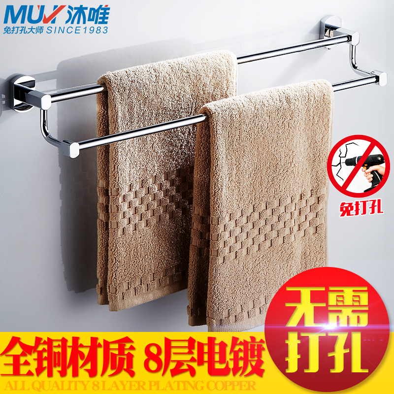 Mu wei free punch bathroom full copper toilet brush holder toilet brush toilet brush toilet bathroom hardware accessories