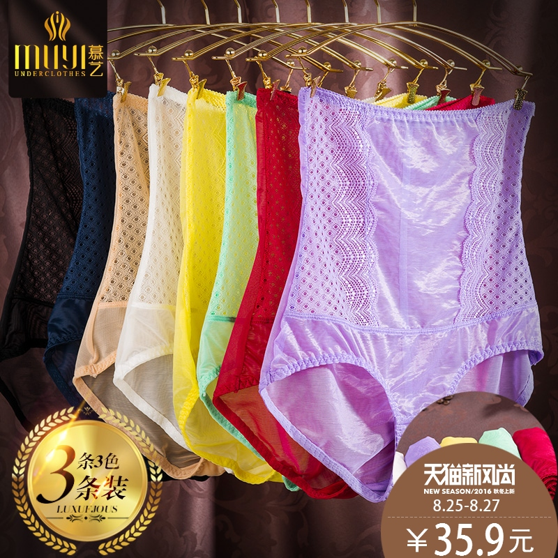 Mu yi 3 mounted ice silk underwear women lace fabric thin section breathable high waist abdomen large size underwear briefs female