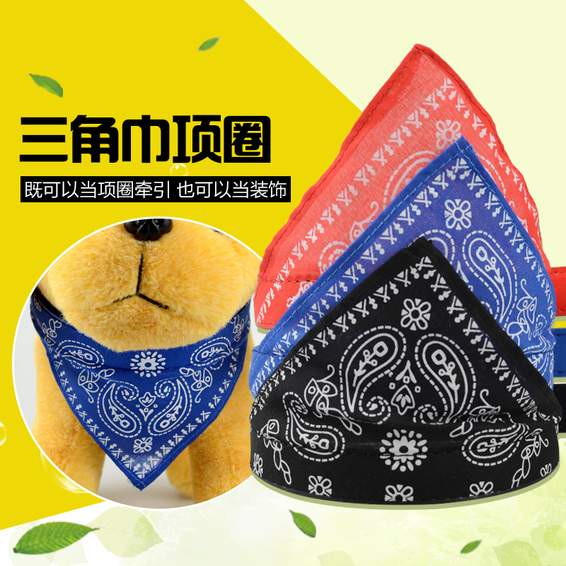 Multi pet multicolor scarf collars pet dog scarf bandage bibs bibs printed scarf
