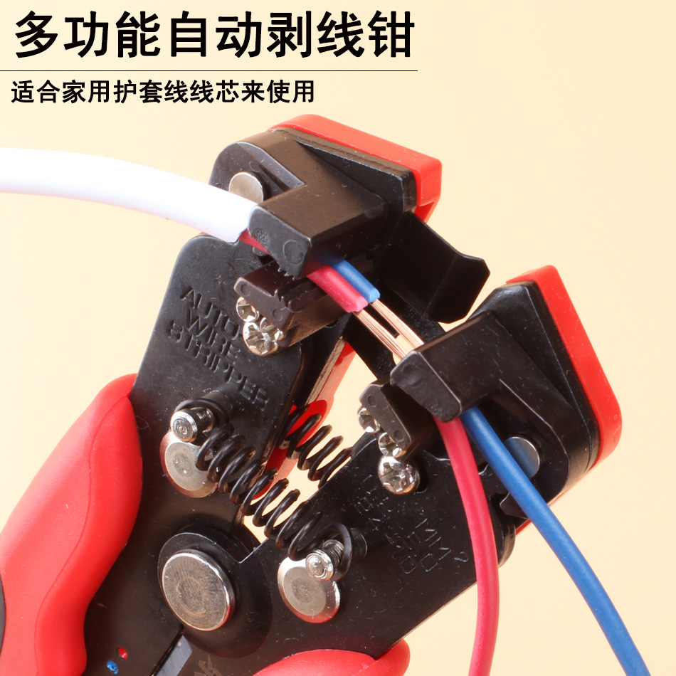 China Wire Stripper Shopping Guide At Alibabacom Stripping Electrical Images Of Get Quotations Multifunctional Automatic Dial Flayer Pliers To Pull The Cable Cutter Strippers