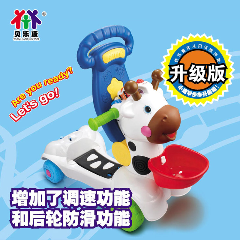 Multifunctional baby walker baby walker scooter stroller children playing with a car can sit four people Years old