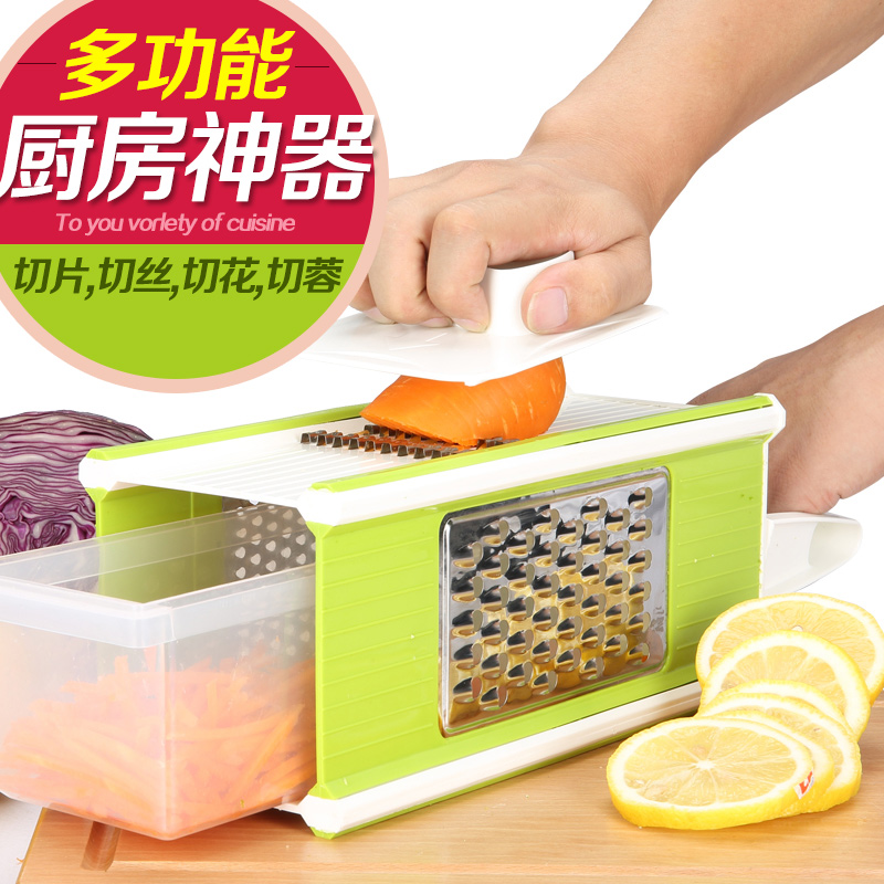 Multifunctional kitchen supplies chopping artifact rub potatoes siqie si device manually household slicer grater cut Silk