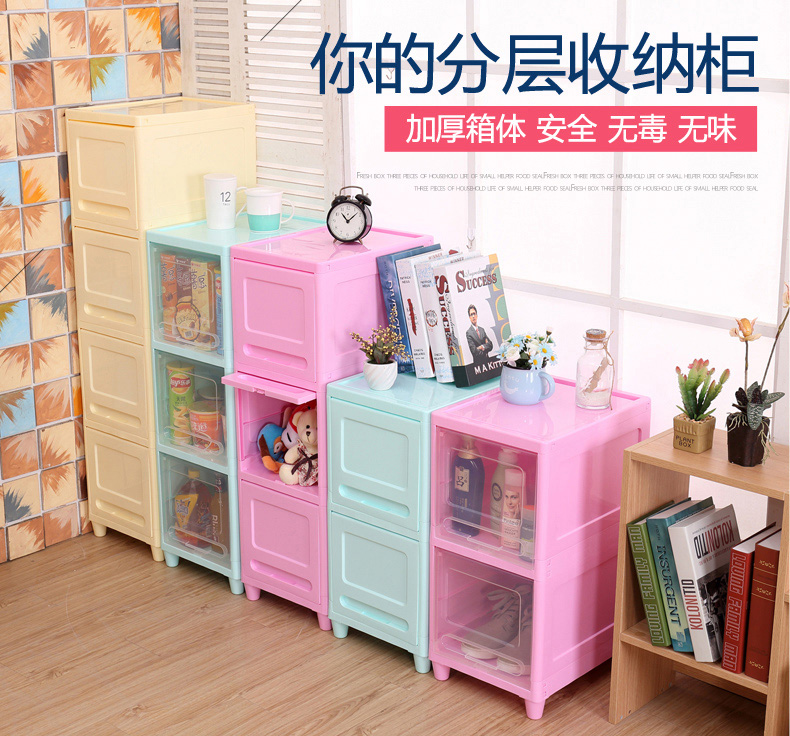 Multifunctional transparent plastic storage box drawer cabinet drawer storage cabinets modular storage cabinets wardrobe storage box