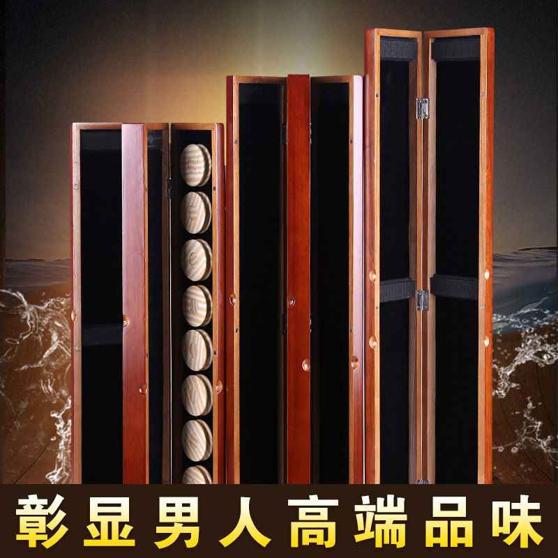 Multifunctional wooden three lengthened 60/55 cm wooden box floats floats box box box box main fishing line