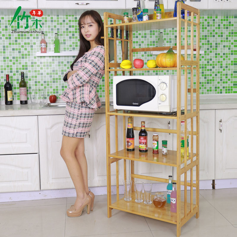 Multilayer wood floor kitchen shelf microwave oven shelf storage rack oven rack shelf storage rack 3 layers/2 layers of bamboo storage rack