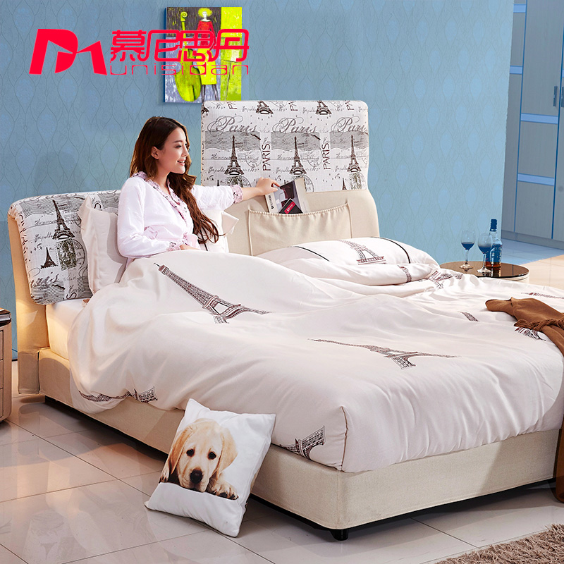 Munich dan high box bed double bed soft bed fabric bed marriage bed modern bedroom home with soft fabric bed tatami Bed