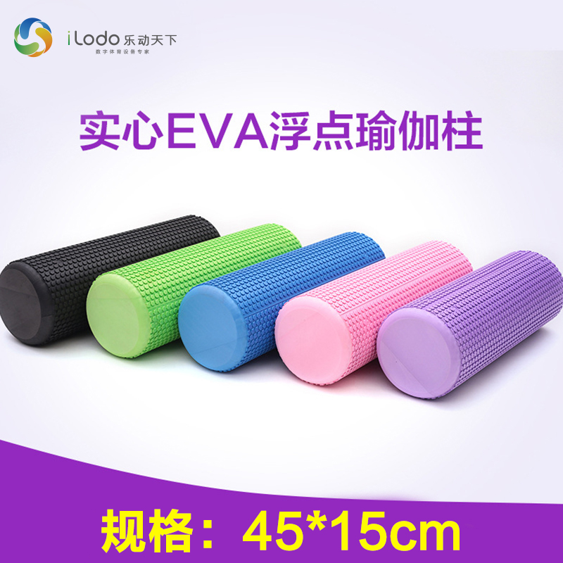 Music activity solid eva foam floating point yoga column column pilates foam roller massage roller shaft roller fitness muscle relaxation