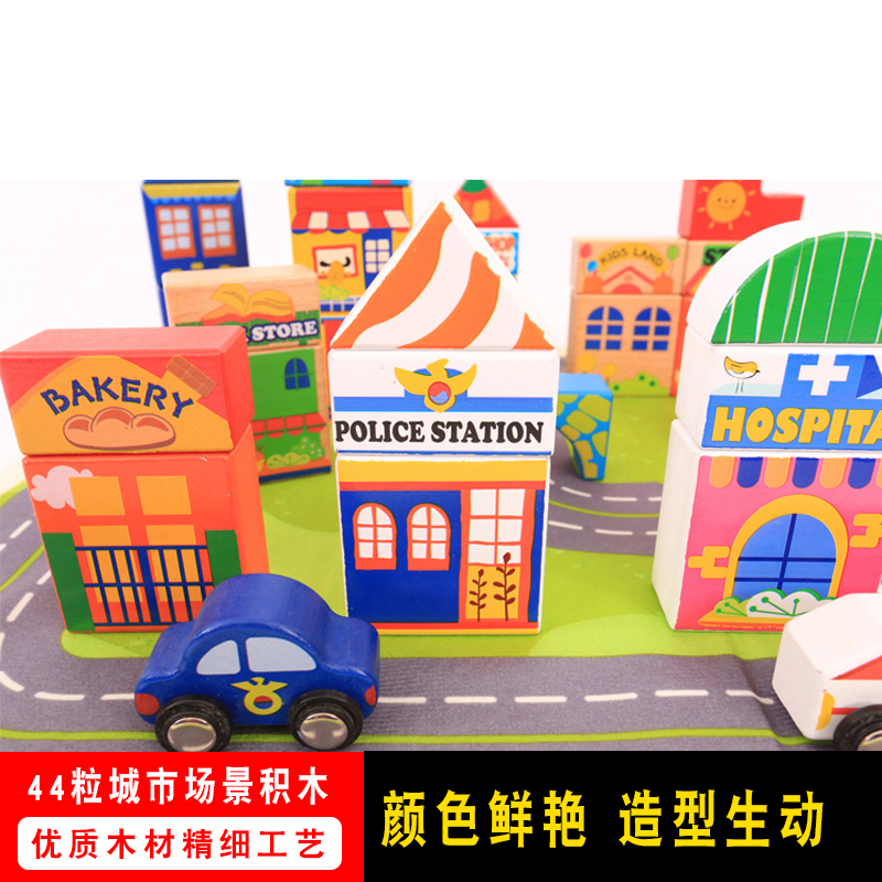 Music and young gifted 44 large urban scene building blocks assembled puzzle toy building blocks of intellectual enlightenment early childhood teaching