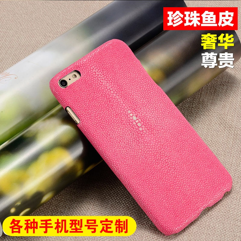 Music as x821 max 2 phone shell drop resistance protective sleeve le postoperculum x820 slim leather holster female models influx of men