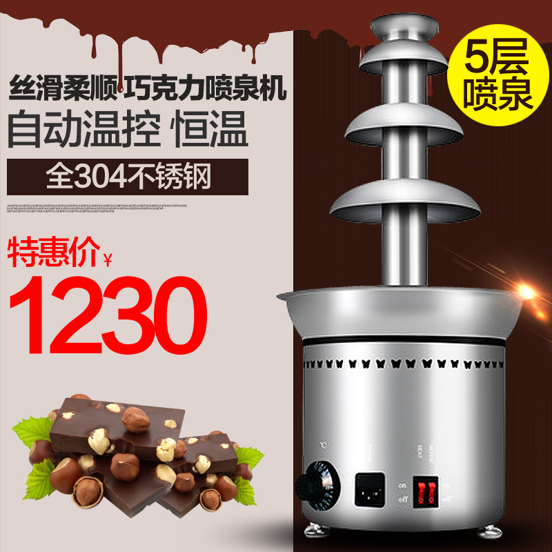 Music creating commercial chocolate fountain machine chocolate chocolate fondue chocolate fountain machine waterfall fountain spray