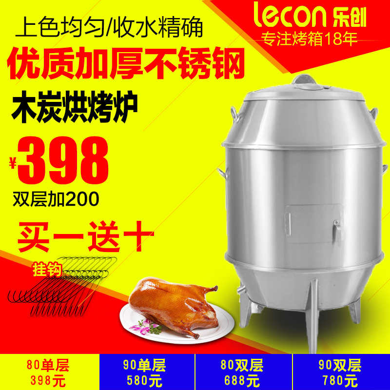 Music creating commercial oven roast duck oven roast duck furnace frango stainless steel charcoal chicken oven roast duck hanging furnace machine