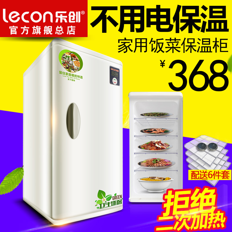 Music Creating No Electricity Food Holding Cabinet Commercial Hot Hot Bao  Bao Warm Dish Household Incubator