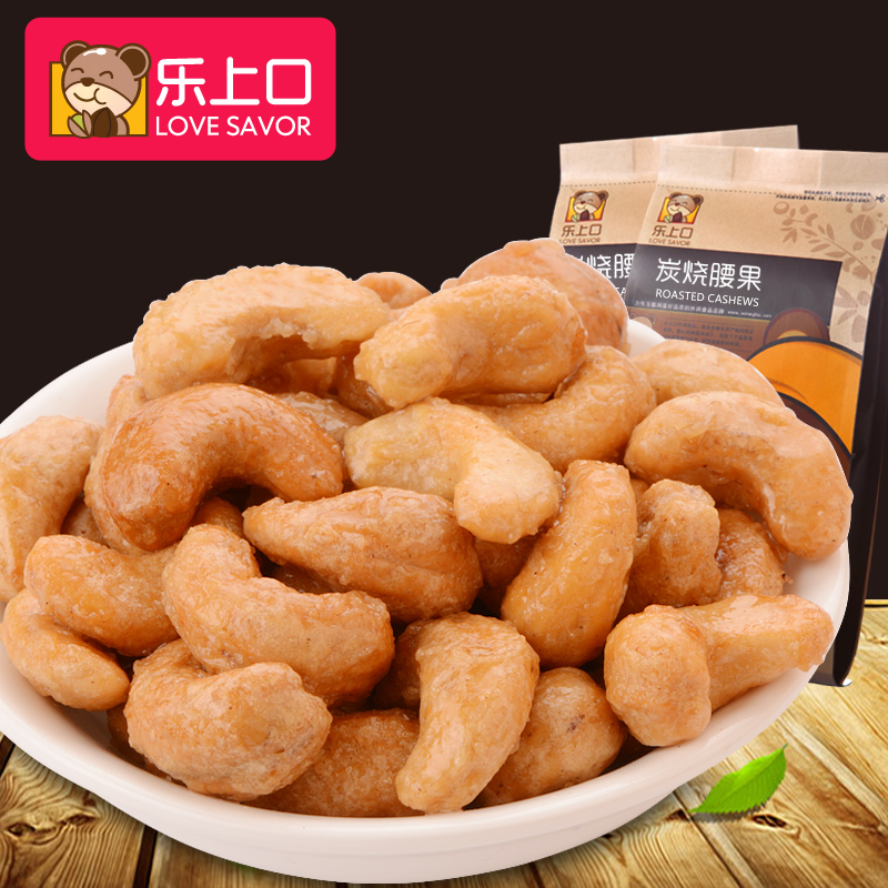 [Music _ grilled cashew nuts catchy 220g] nuts dried fruit snacks specialty grilled cashew nut flavor wholesale